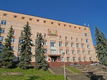 Petrozavodsk. Karelian scientific center of the Russian Academy Stock Photo
