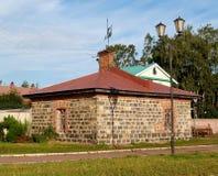 Petrozavodsk. Smithy on Onezhskaya Embankment Royalty Free Stock Photos