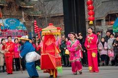 Peuple chinois de coutume folklorique dans la ville de Wuhan, porcelaine image libre de droits