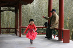 Peuple chinois en parc Photos stock