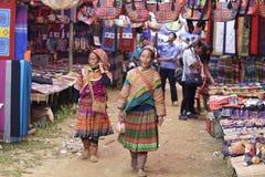 Peuple de H'Mong de fleur du Vietnam Photos libres de droits