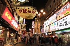 Peuples dans Nanba, Osaka photographie stock libre de droits