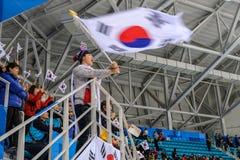 Peyongchang 2018 mars 11th Paralympic lekar i Sydkorea - C Royaltyfri Bild