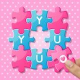Pezzi del puzzle con le parole voi Fotografie Stock Libere da Diritti