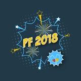 PF 2018 önskar med komisk texteffekt, rastrerad effekt, exponeringsglas av champagne, fyrverkerier och stjärnor för designeps för Royaltyfri Fotografi