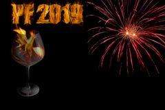 PF 2019 с стеклом в фейерверках огня - Новым Годом иллюстрация штока