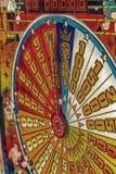 Pfeil zeigt das Ergebnis, das radial vereinbart wird stockfoto