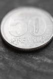 Pfennig de 50 alemães Imagens de Stock