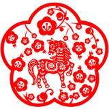 Pferd des Chinesischen Neujahrsfests Stockbilder