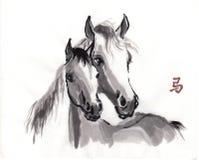 Pferdeorientalische Tintenmalerei, sumi-e Stockfotografie