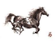 Pferdeorientalische Tintenmalerei, sumi-e Stockbild
