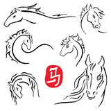Pferdesymbolsammlung. Chinesischer Tierkreis 2014. Stockbild