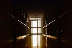Pflegeheim Stockfotografie