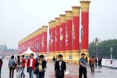 Pfosten der nationalen Einheit im Tian'anmen Quadrat Lizenzfreie Stockbilder