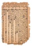 Página antiga do livro chinês Fotografia de Stock Royalty Free