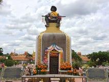 Pha которое Luang Стоковые Фото