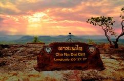 Pha Chanadai @Pha Tam国立公园在Ubon Ratchatani包括Khong Jiam,斯里Chiangmai和Po佐井区 库存照片