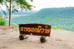 Pha Mok Mi Wai klippa Royaltyfri Foto