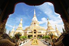 Pha Nam Yoi temple, Roi et Thailand. Pha Nam Yoi temple at Roi et Thailand Stock Image