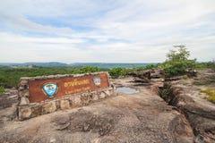 Pha Taem park narodowy, Ubon Ratchathani Tajlandia Obrazy Royalty Free
