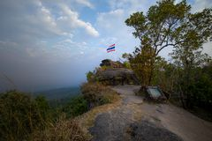 Phachu tong één plaats van het geschiedenisgeheugen in het nationale park phitsanuloke Thailand van phu hin rongkla stock afbeeldingen
