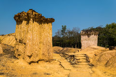 Phae Mueang Phi Nation Park Arkivfoto