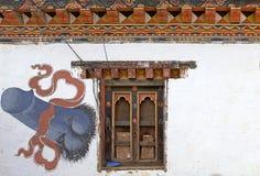 Phallus symbol depicted on house, Sopsokha, Bhutan Royalty Free Stock Image