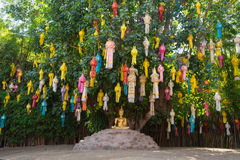 Phan Tao temple. Chiangmai, Thailand Stock Photo