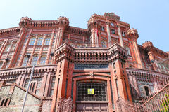 Phanar Greek Orthodox College in Istanbul Stock Photography