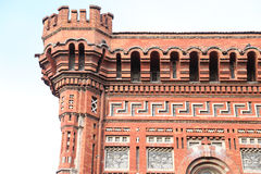 Phanar Greek Orthodox College in Istanbul Royalty Free Stock Photos