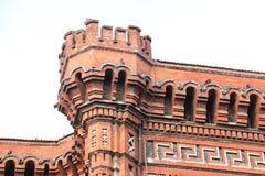Phanar Greek Orthodox College in Istanbul Stock Images