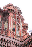 Phanar Greek Orthodox College in Istanbul Royalty Free Stock Photo