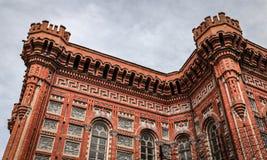Phanar Greek Orthodox College in Istanbul, Turkey Stock Image