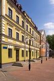 phanar ulica Fotografia Stock