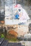 Phang Nga, Таиланд - 24-ое июля 2016: искусство улицы на Takuapa старом Стоковые Изображения