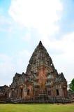 Phanom ringde historiskt parkerar Royaltyfri Foto