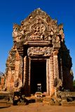 Phanom rung national park at Thailand Stock Image