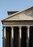 Phanteon , Rome, Italy Royalty Free Stock Photo