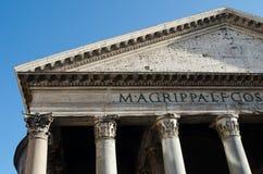 Phanteon , Rome, Italy Royalty Free Stock Photography