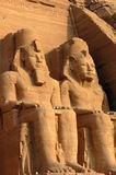 Pharao Ramesses II Ägypten Lizenzfreies Stockbild
