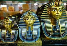 Pharao Stock Image