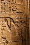Pharaoh με hieroglyphs στο ναό Isis Philae, Αίγυπτος Στοκ φωτογραφίες με δικαίωμα ελεύθερης χρήσης