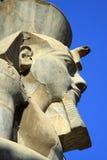 Pharaoh. Ramses are the most known pharaoh Royalty Free Stock Photos