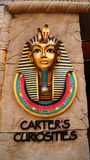 Pharaoh Ancient Egypt. Ancient Egyptian, the head of a pharaoh. The logo of a shop that sells replicas of historical artifacts and fossils from ancient Egypt royalty free stock image