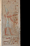 Pharaoh and the crown of upper egypt Stock Image