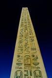 Pharaonic Obelisk stockfotografie