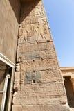 Pharaons avec Dieu sur le temple d'ISIS Philae à Assouan, Egypte Images libres de droits