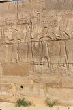 Pharaons sur le temple de Karnak Image stock