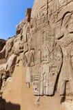 Pharaons sur le temple de Karnak Images libres de droits