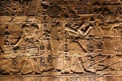 Pharaons sur le temple de Louxor Image stock